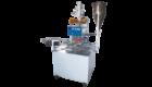 EL-5016SN 全自动封盒机,EL-5016SN 全自动封杯机,EL-5016SN 自动封盒机,EL-5016SN 自动封杯机,EL-5016SN 封盒机,EL-5016SN 封杯机